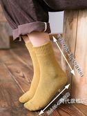 冬季襪子女棉質正韓中筒加厚棉襪刷毛保暖羊毛長襪秋冬月子學院風(一件免運)
