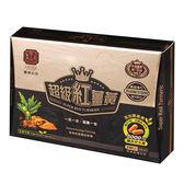 【豐滿生技】超級紅薑黃膠囊(20粒/盒)~薑黃素搭配葉黃素~專利加倍吸收