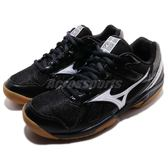 Mizuno 排羽球鞋 Cyclone Speed 黑 灰 膠底 高抓地力 透氣 運動鞋 女鞋【PUMP306】 V1GC1780-91