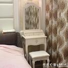 美式梳妝台白色實木化妝台桌子歐式迷你公主...