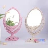 化妝鏡 加大鏡子化妝鏡女宿舍學生桌面梳妝鏡台式高清公主鏡歐式雙面鏡子【618大促銷】
