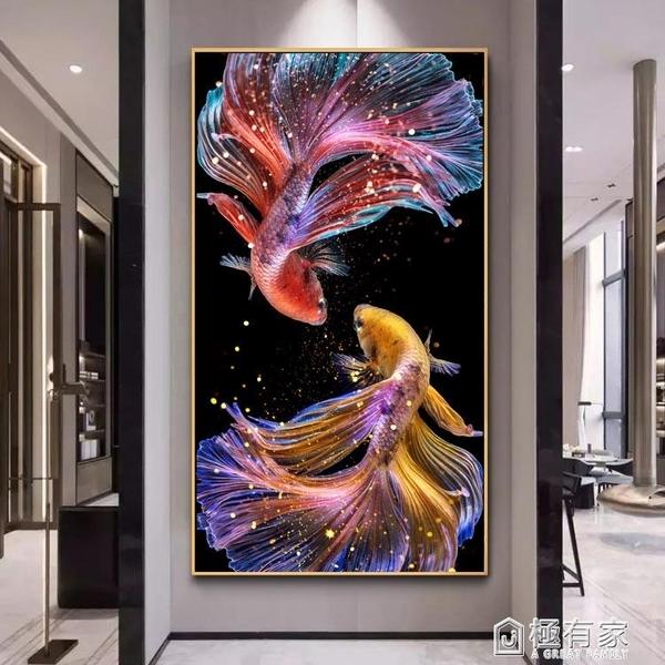 新款5d鑽石畫滿鑽錦鯉客廳玄關點貼磚秀水晶十字繡珠繡2021 ATF 極有家