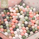 海洋球室內無毒兒童家用波波球寶寶玩具彩色球海洋球池圍欄
