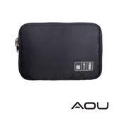 AOU 旅行配件萬用包 配件數據線 充電器 隨身碟 耳機收納包(黑)66-042