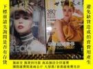二手書博民逛書店世界時裝之苑2009罕見第6期 帶附刊共2冊Y13681