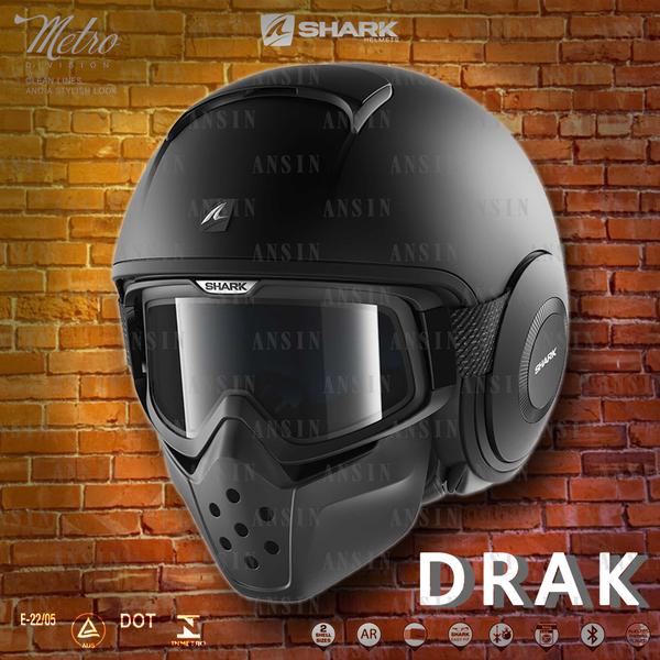 [安信騎士] 法國 SHARK DRAK 素色 消光黑 半罩 安全帽 3/4罩 蔡