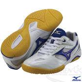 MIZUNO美津濃  Wave Drive 6桌球鞋 2014新款.輕量.寬楦設計