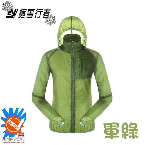 【極雪行者】SW-P102/軍綠/ 抗UV防曬防水抗撕裂超輕運動風衣外套
