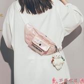 胸包可愛小包包女2021新款潮流行韓版ins鐳射胸包學生百搭側背斜背包  芊墨 上新