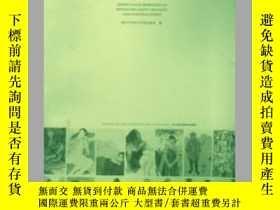 二手書博民逛書店罕見21世紀有影響力畫家個案研究--清華大學美術學院中國人物創作