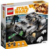 【LEGO 樂高 積木】LT-75210 Star Wars 星際大戰 Moloch s Landspeeder