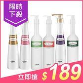 Amida 護髮素 400ml(中) 有機 / 豐盈 / 抗氧 / 護色 / 養髮 / 修護 / 保濕【小三美日】$269