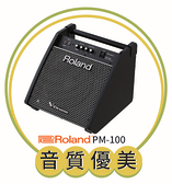 【非凡樂器】Roland樂蘭PM-100小型監聽音箱 /80瓦 / 獨特的全幅寬把手 /贈導線 / 公司貨保固