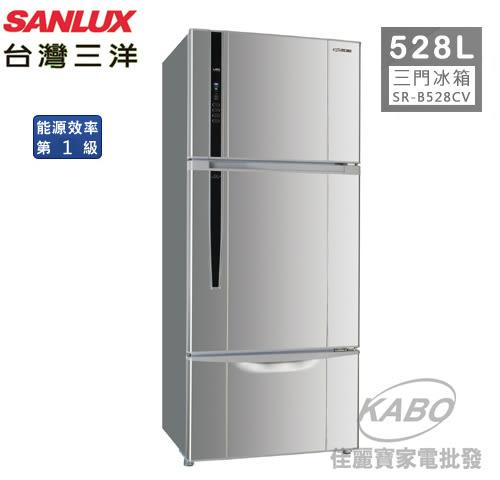 【佳麗寶】-(台灣三洋SANLUX)528公升直流變頻三門冰箱 /SR-B528CV