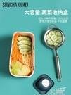 雙槍廚房切菜神器家用土豆絲切絲器刨絲器多功能蘿卜切菜器擦絲器 3C優購