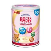 (新包裝新配方) MEIJI明治 金選嬰幼兒奶粉/ 1-3歲/ 850g/瓶X8瓶(箱購)