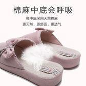 拖鞋女春秋室內防滑家居家用室內拖鞋夏季可愛棉麻拖 時尚潮流