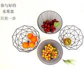 北歐創意家居鐵藝水果零食客廳家用桌面收納籃現代簡約水果盤 向日葵