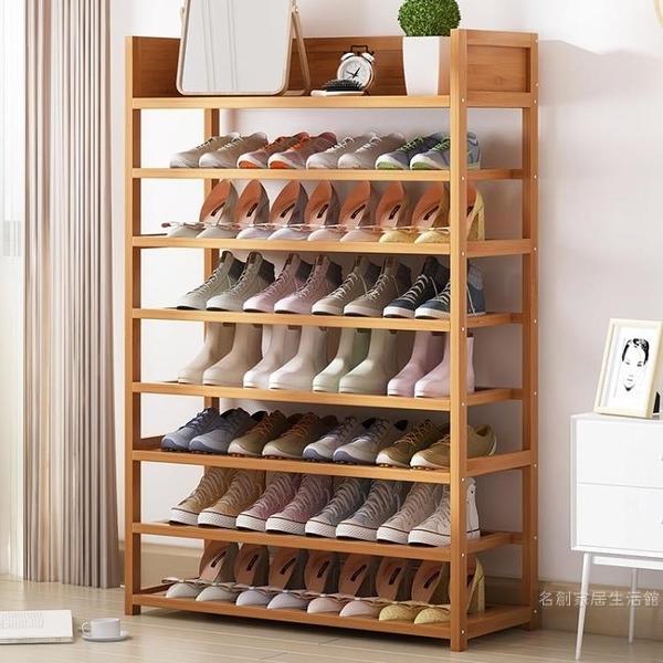 鞋架 鞋架子宿舍多層簡易門口置物架經濟型家用省空間收納組裝防塵鞋櫃【快速出貨】