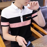男士短袖t恤夏季純棉丅體恤翻領打底polo衫韓版潮流襯衫領上衣服 依凡卡時尚