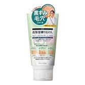 石澤研究所-SQS【毛穴專用】火山白泥高保濕洗面乳100g