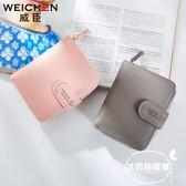 新品韓版女士錢包女短款多功能大容量簡約學生折疊皮夾潮