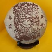 【歡喜心珠寶】【雲南易武老樹茶】西雙版納易武 2006普洱餅茶,生茶357g/1餅,另贈收藏盒