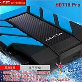 ADATA 威剛 HD710 PRO 1T 1TB USB3.1 2.5吋 軍規外接行動硬碟-藍