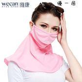 防曬口罩女夏季防紫外線透氣薄款面罩