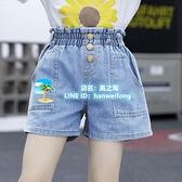 女童短褲 兒童夏裝女童牛仔短褲夏季中大童薄款女孩寶寶短褲子【風之海】