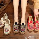 夏季新款學生單鞋民族風女鞋復古草編麻布鞋透氣刺繡一腳蹬懶人鞋