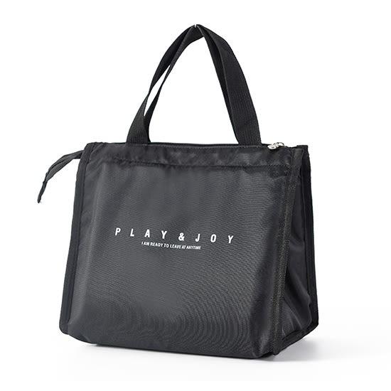 便當袋 便當包 收納包 保冷袋 保溫袋 手提包 環保袋 收納袋 簡約三角保溫便當袋(短)【J209】MY COLOR