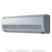 (含標準安裝)華菱定頻分離式冷氣11坪DT-710V/DN-710PV