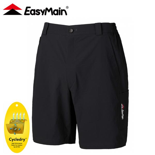 【EasyMain 衣力美 男 彈性快乾細格五分褲《黑》】RE20049/短褲/休閒短褲