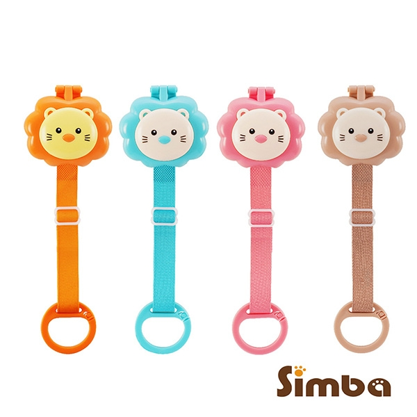 Simba 小獅王辛巴 辛巴防塵奶嘴鍊(4色可選)【佳兒園婦幼館】