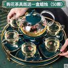 英式玻璃花茶壺北歐下午茶茶具煮水果茶壺套裝花茶杯家用蠟燭加熱JD 玩趣3C