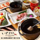 【台北】近江牛專賣店-瑞士橄欖油鍋和牛獨享套餐