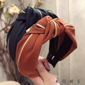 打結擰結寬邊發箍頭箍韓版發飾女士