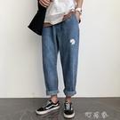 小雛菊牛仔褲男寬鬆直筒哈倫褲大碼春夏潮牌ins情侶薄款九分褲【快速出貨】