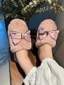 小香風蝴蝶結毛毛棉拖鞋女秋冬季家居家用室內居家ins月子鞋可愛 童趣屋  新品