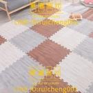 木紋泡沫地墊拼接爬行墊鋪地板泡沫墊臥室墊...
