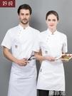 廚師服 廚師服短袖夏裝男女款酒店烘焙糕點西點師長袖工作服甜品店面包房 韓菲兒