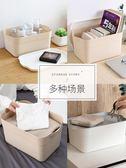 收納箱塑料裝衣服書本學生小號書箱子宿舍衣物神器教室放的整理盒(交換禮物 創意)聖誕