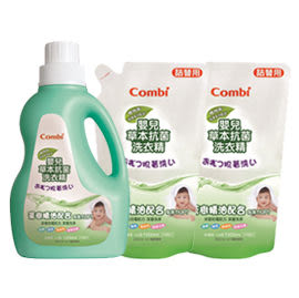 Combi 康貝嬰兒草本抗菌洗衣精1200ml+補充包1000mlx2【箱購4組】
