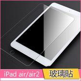 蘋果 iPad air AIR2 玻璃貼 iPad Pro 9.7 12.9 鋼化膜 iPad 5 6 熒幕保護貼 鋼化玻璃 9H 防爆貼膜 耐刮 高清