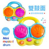 雙鼓面迷你聲光音樂拍拍鼓 不挑色 兒童玩具 聲光玩具 玩具鼓 啟蒙玩具