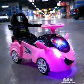 嬰兒童電動車帶音樂四輪1-3歲2寶寶男孩女孩可坐人小孩玩具扭扭車igo     易家樂