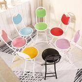 折疊椅子家用餐椅靠背椅培訓椅折疊凳子圓凳陽臺椅宿舍靠椅電腦椅DI
