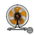*夏季驚爆價$629*【伍田】12吋超廣角循環涼風桌扇 WT-1212S
