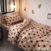 床包組北歐波點被罩四件套床上用品學生宿舍單人床單被罩zzy5435『美鞋公社』